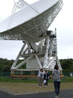 天文台0318