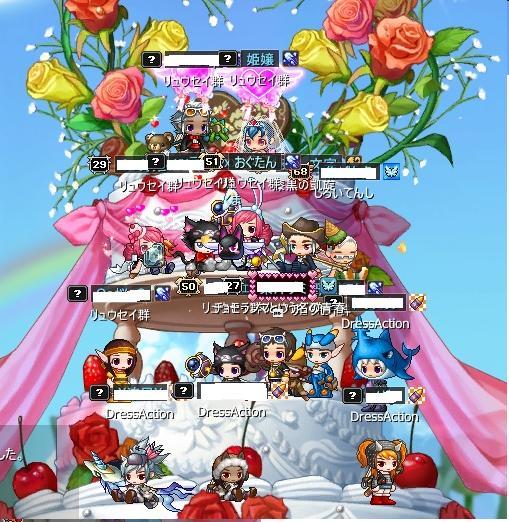 姫ちゃんザン結婚式