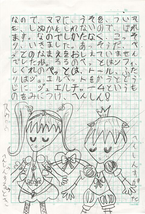 love04.jpg