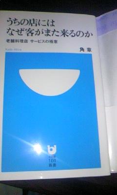100423_0217~01