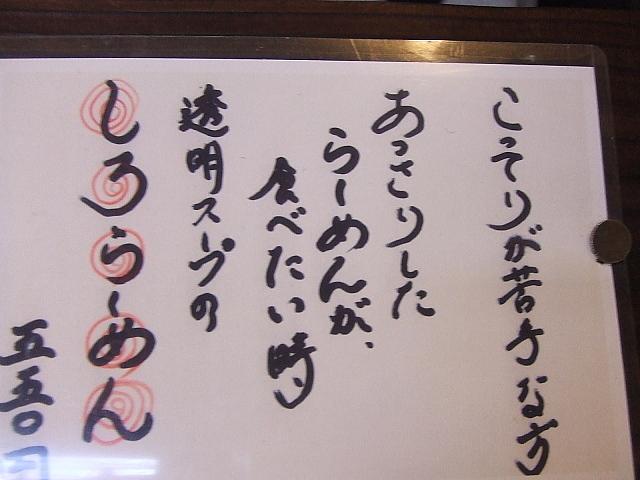 DSCF07083.jpg