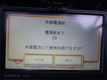 dscf1611~1