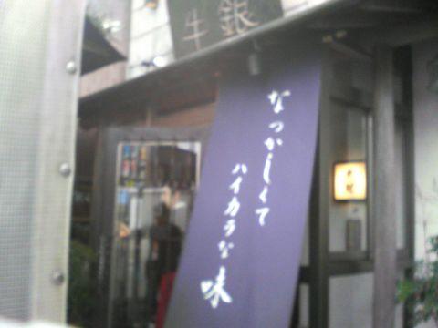 p1010058.jpg