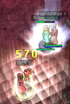 screenlydia200.jpg