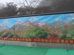 022@_20091006201907.jpg