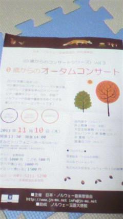 k_20111116233902.jpg