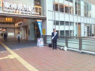 金子洋一さんと駅頭