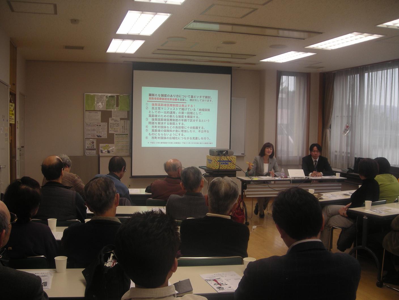 菅田地区タウンミーティング