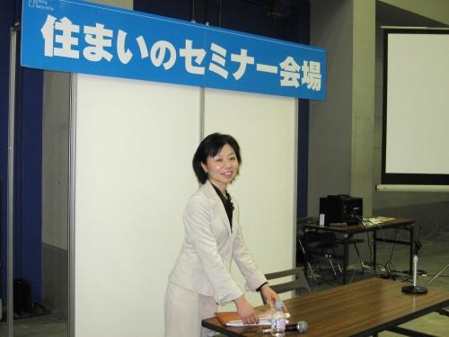 セミナー講師 ファイナンシャルプランナー 小野寺永吏さん