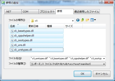 code_a0001