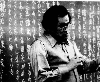 佐藤勝先生