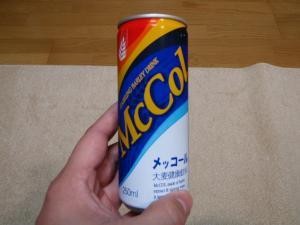 メッコール1