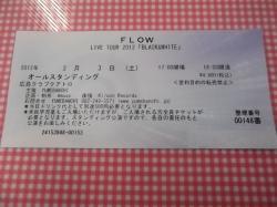 FLOWライブチケット