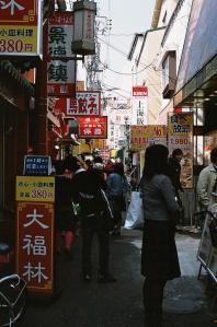中華街路地