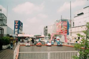 東急東横店屋上遊園地