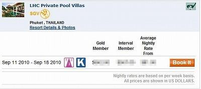 LHC Private Pool Villas