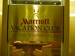 Marriott V.C. at The Empire Place