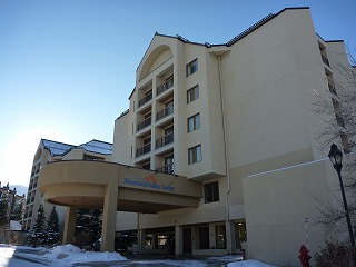 Marriott's Mountain Valley