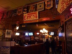 Eric's