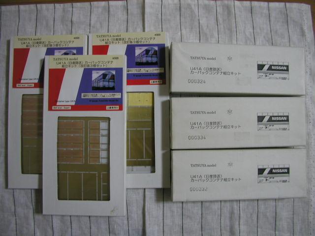 PC230001.jpg