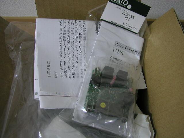 PC290006.jpg