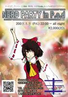 NERD PARTY in P.O.d vol.3 フライヤー