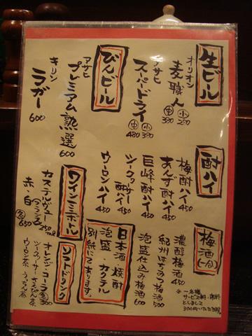 akatou3.jpg