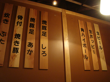 bukichi2.jpg