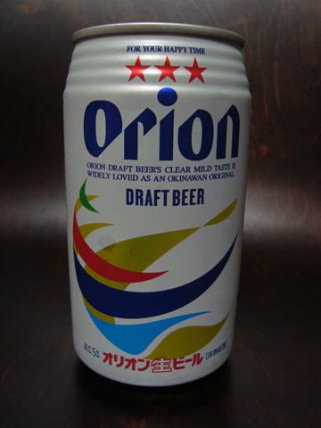 orion21.jpg