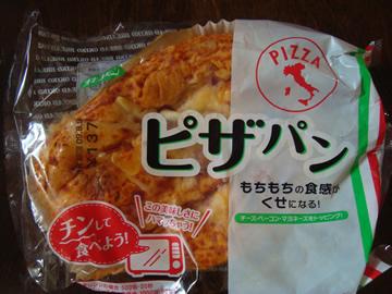 pizzapan1.jpg