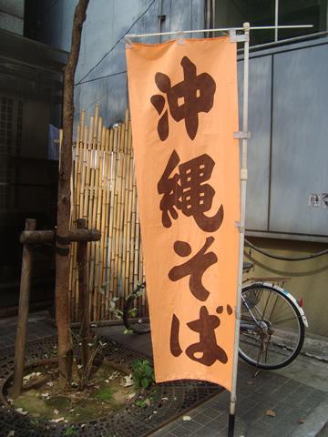 yamanekoya2.jpg