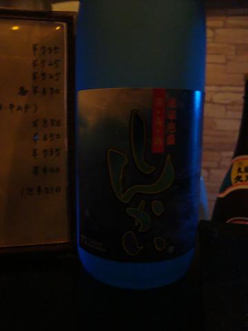 yukuriba6.jpg