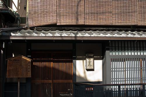 京都歩き1-12