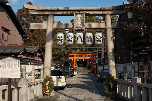 京都歩き4-7
