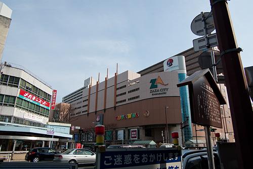 旧東海道の案内板