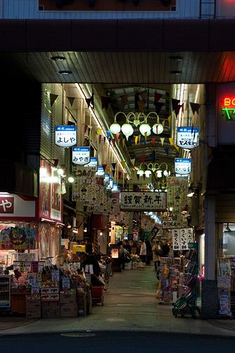 京都歩き9-1