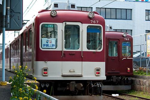 伊賀上野2-10