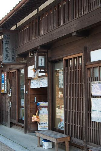 関宿4-6