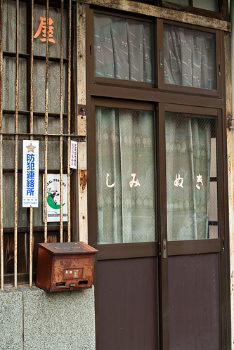 鶴舞行き帰り-13