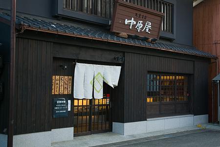 二川宿-7