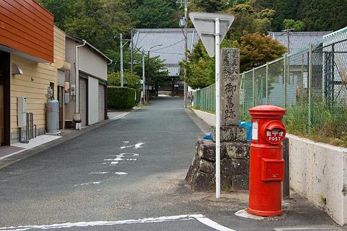赤坂宿2-10
