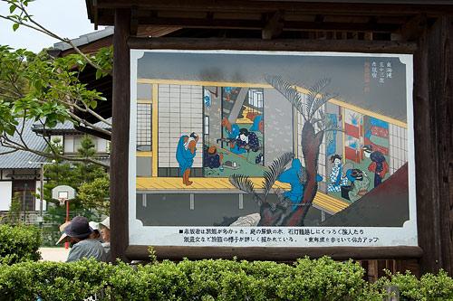 赤坂宿2-11