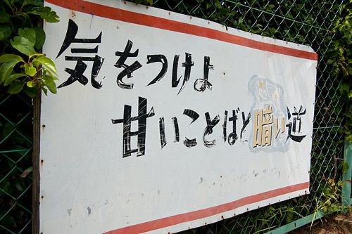 赤坂宿2-12