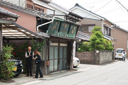 赤坂宿2-3