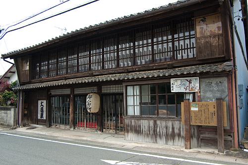 赤坂宿2-9