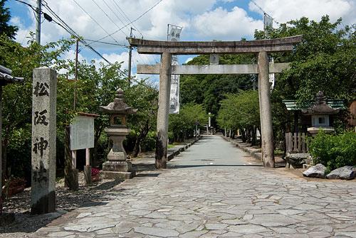 松阪最終回-6