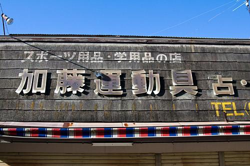 瀬戸風景-11