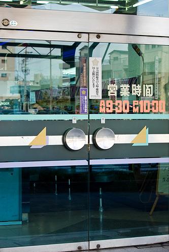名古屋風景-6