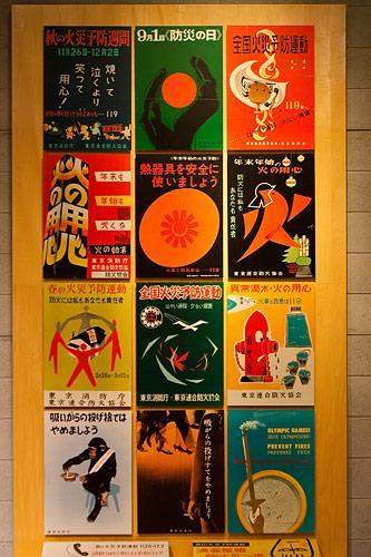 トヨタ博物館5-6
