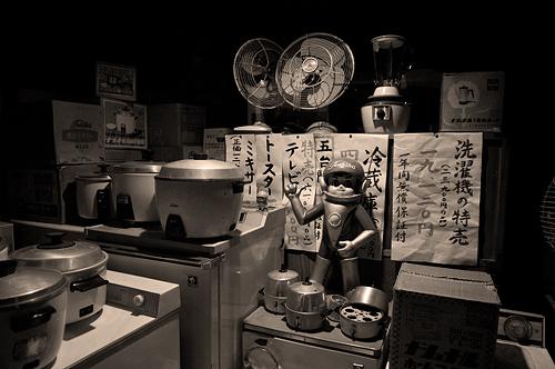 昭和日常博物館電気屋